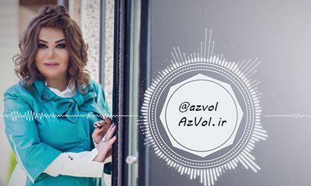 دانلود آهنگ آذربایجانی جدید Nazenin به نام Sen Getme